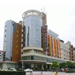 New Jinhai Hotel