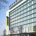 Home Inn (Zhengzhou East Avenue)