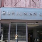 Burjuman mall- very near to Hotel