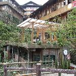 Longji International Youth Hostel