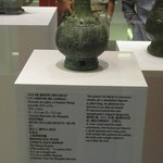 The chinese exhibition Bronze age artefacts