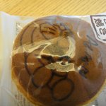  Dorayaki