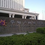  Hua Yang Plaza Hotel