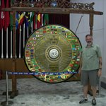  Great Gong