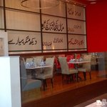 Barbecue Delights - Downtown Dubai (Interior)