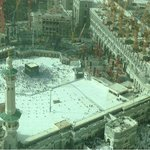 View of Haram from the room