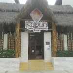 Hotel Kupuri