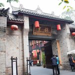 Jinli Entrance