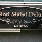 Moti Mahal Delux: The Vantage Point for Franchisee