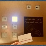 tap ur room key card for the lift to operate