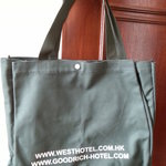 This is the free bag from West Hotel