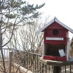 Bird House atop Rokko Mountain
