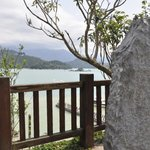  sun moon lake in chinese characters