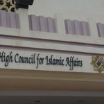  Islamic Affairs Building is on the grounds of the Mosque