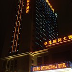  view of the hotel at night