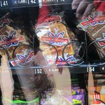 vending machine where you can even get a waffle