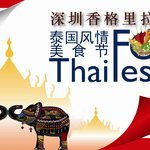 Thai Food Festival June