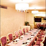 Private dining room (PDR )