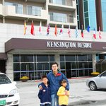 Foto de Kensington Resort Chungju