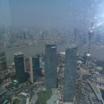 Shanghai from the JinMao tower