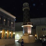 The Katara mosque by night