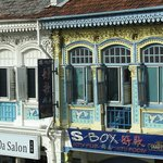 Shophouses, detail. Joo Chiat Rd