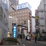 Photo of Toyoko Inn Chiba Station East Exit