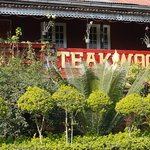 Teakwood Guest House Exterior