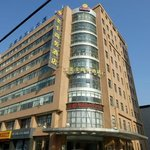 Photo de Hotel Carolina Shanghai Yishan Road