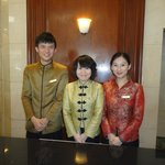 Photo de Shangri-La Golden Flower Hotel