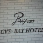 Photo of CVS BAY HOTEL