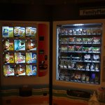 vending machines near the lobby elevators for late snack options