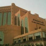 Фотография InterContinental Hotels Al Ahsa