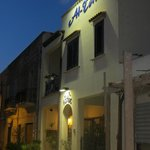 Photo of Hotel Al-Tair