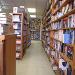The Fiction Section