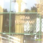 own asain restraunt