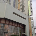 Photo de Utazu Grand Hotel