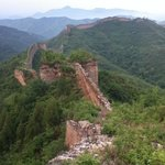 The Great Wall of Gu Bei Kou