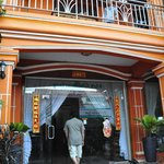 Sam So Guesthouse resmi