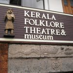 The museum at Thevara, Kochi