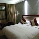 Φωτογραφία: Zhongshan International Hotel