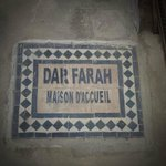Photo of Dar Farah