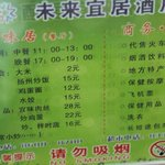 Services - I think prostitution is on there somewhere - I don't know Chinese!
