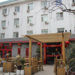 Φωτογραφία: Sanlitun Huatong International Youth Hostel