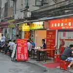 Foto de Guilin Go Home Convenience Inn