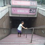 exit Z8 from underground shopping mall.