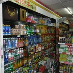 Convenient Store Near by