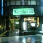 Photo of Trust Inn Hakata