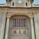 Hakka Museum of China