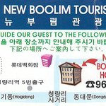 Φωτογραφία: New Boolim Tourist Hotel